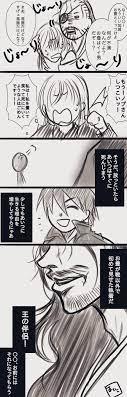 ドリフターズ 夢 小説