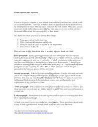 Good Email To Send With Resume Resume For Study