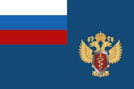 Федеральная служба Российской Федерации по контролю за оборотом  Федеральная служба Российской Федерации по контролю за оборотом наркотиков Википедия