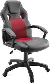 """Офисное <b>кресло для геймеров ГЕЛЕОС</b> """"Ягуар"""" — купить в ..."""