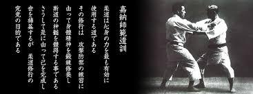 「嘉納治五郎」の画像検索結果