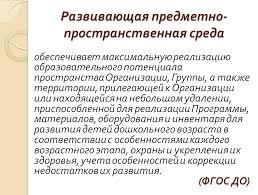 Заметки педагога  Игрушечный педсовет