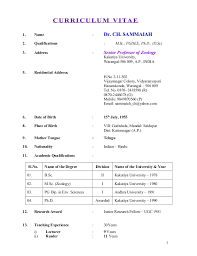 Differences Between Resume Cv And Biodata Difference Bio Data