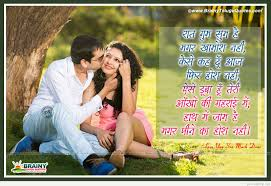 love couple pics with es hindi best latest romantic love es with couple hd wallpapers in