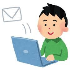 1分でわかる】早速のご返信の意味やビジネスメールでの使い方と例文!敬語表現も | 言葉の意味で困ったらすぐに使える!ビジネス救急箱