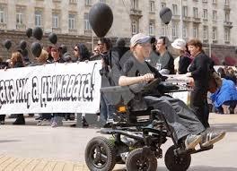 Image result for Само 4 училища в София са достъпни за деца с увреждания