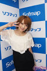 大河内美紗の最新おっぱい画像(11)