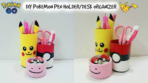 Diy Desk Organizer Diy Desk Organizer Diy Pokemon Go Diy Pen Holder With Cardboard