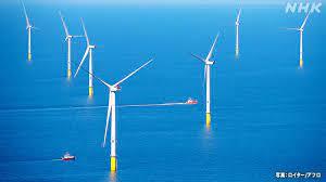 洋上 風力 発電