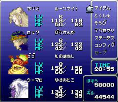 ファイナル ファンタジー 6 攻略 裏 ワザ