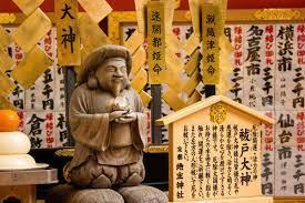 Fotoğraf : Japonya, Sanat, Rakam, Tapınak, Japonca, oyma, Oyunlar, Kapalı  oyunlar ve spor, Masaüstü oyunu 3872x2581 - - 669523 - Ücretsiz resimler -  PxHere
