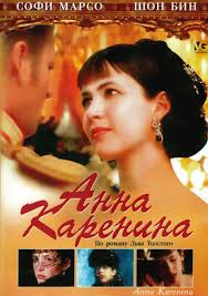 Image result for анна каренина 1997 filxm