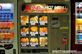 Hot Food Vending Machine Best DaikokuFuto48 Speedhunters
