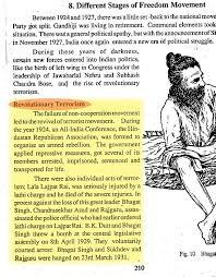 the morale of school textbooks moral story writers s bhagatsingh