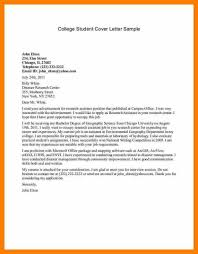 Cover Letter Applying Online Letter Of Application Templates