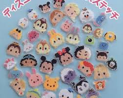 Disney Patterns Delectable Disney Bead Patterns Etsy