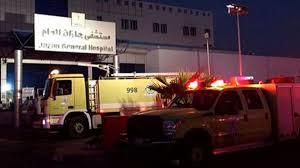 Mueren al menos 82 personas al explotar bombonas de oxígeno en la zona de  Covid-19 de un hospital de Bagdad - El Periódico de Aragón