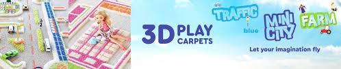 3d play carpet new 2018
