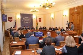 Контрольно счетная палата Краснодарского края События