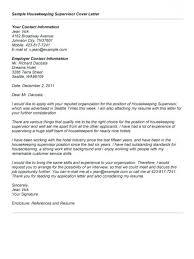 Housekeeping Cover Letters Letter Resume For Supervisor Sample