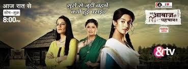 Serialul indian, atât timp cât voi trăi debutează