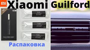 <b>Ароматизатор</b> в машину <b>Xiaomi Guilford Car</b> Air Outlet Aromatherapy