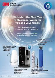 3m year end promotion 2017