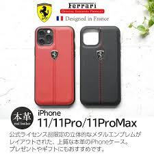 You can buy iphone 11 pro cases and covers on online shopping sites. New Ferrari Leather Cg Case For Iphone 11 Iphone 11 Pro Iphone 11 Pro Max Be Forward Store