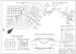 Курсовые проекты по газоснабжению Газоснабжение района города Евпатория 2