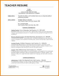 Math Teacher Resume Outathyme Com