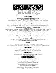 3d Character Animator Sample Resume Animation Resume Resume And Cover Letter Resume And Cover Letter 9
