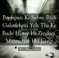 Bachpan Ki Baatein My Dairy Friendship Quotes Missing