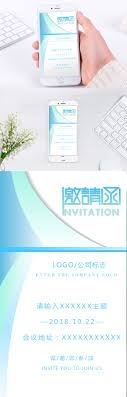 conference invitation letter invitation letter of the business meeting image_picture