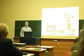 Состоялась защита кандидатской диссертации Германа Сергея  Состоялась защита кандидатской диссертации Германа Сергея Викторовича