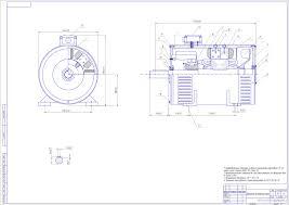 Курсовая работа Проектирование двигателя постоянного тока кВт  Курсовая работа Проектирование двигателя постоянного тока 15 кВт 2200 об мин