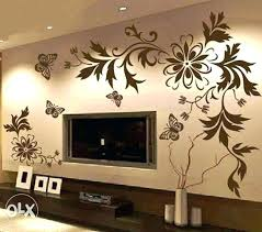 wall painting designs for living room wall painting design simple wall painting designs for living room