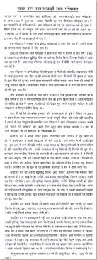 essay on my hero mother teresa docoments ojazlink mother teresa essay in hindi on illiteracy