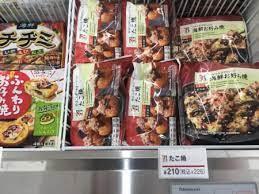 セブン 冷凍 食品