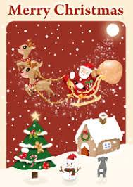 「聖誕快樂」的圖片搜尋結果
