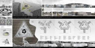 архитектурный конкурс дипломных проектов chelchel ru архитектурный конкурс дипломных проектов chelchel ru