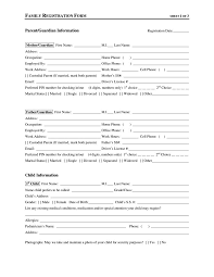 Enrolment Form Template 24 Daycare Application Form Templates Free PDF DOC Format 16