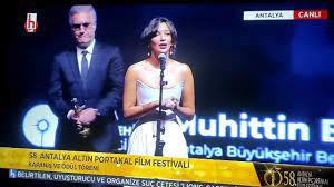 ✓Ödül töreninde Tamer Karadağlı - Nihal Yalçın gerilimi/58.Altın Portakal  Film Festivali Ödül Töreni - YouTube