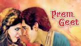 Showkar Janaki Prem Geet Movie