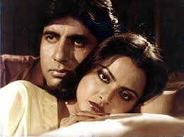 Image result for kissing scene of rekha and amitabh
