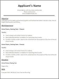 Resume Template Microsoft Word 2007 Best of Resume In Ms Word 24 Rioferdinandsco