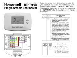 honeywell heat pump thermostat wiring diagram with 8 Wire Thermostat Wiring Diagram honeywell heat pump thermostat wiring diagram with honeywellrth7400heatpump jpg Honeywell Thermostat Wiring Diagram