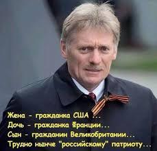 Дочка прес-секретаря Путіна, піддана Великої Британії Єлизавета Пєскова порадила молоді жити скромніше - як чеченці в РФ - Цензор.НЕТ 5492