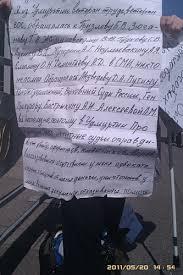 Стыдно за всё это Это не парламент  Евгений Старшовкорреспондент