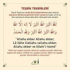 """İbrahim COŞKUN🕋🇹🇷🇹🇷's tweet - """"Teşrik Tekbirleri pazartesi sabah  namazı ile başlayacak.Bayramın 4.günü ikindi namazında son  bulacak.İnsaAllah...#TeşrikTekbirleriBerekettir. """" - Trendsmap"""