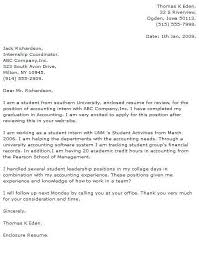 Accounting Intern Resume | Cover Letter